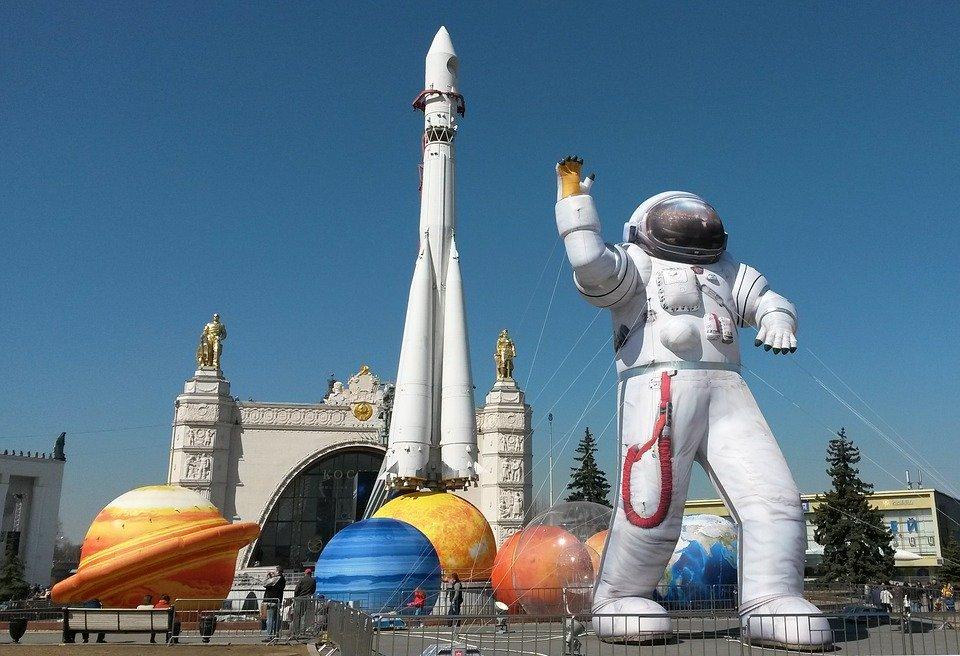 Turismo no espaço